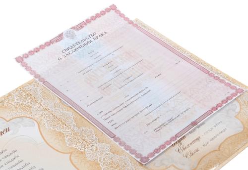 Проставление апостиля на свидетельстве о браке